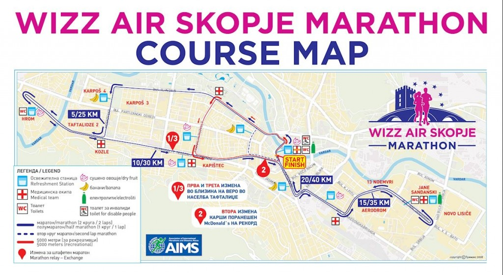 Race route wizz air skopje marathon_1190